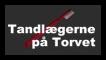 Tandlægerne på Torvet Logo